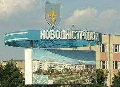 Новодністровськ: радість влади і смуток опозиції