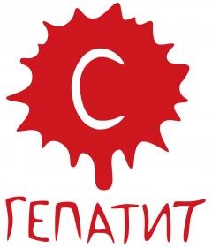 З вірусними гепатитами Буковина бореться концепціями та розпорядженнями