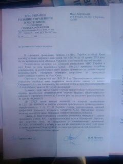 МВС та Генпрокуратура відповіла чернівецьким журналістам