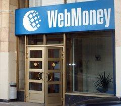 На пов'язаних з WebMoney рахунках заблоковано 60 мільйонів гривень