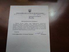 Депутати вимагають заслухати питання виборів мера Чернівців