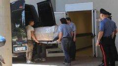 В Італії жорстоко вбили українку