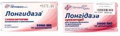 Геннадій Москаль: ліки в Росії та Румунії в рази дешевші, аніж в Україні