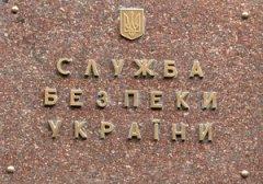 В СБУ заявили, що можуть прослуховувати будь-якого українця