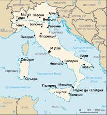 Понад два роки чиновник з Буковини  переховувався  в Італії