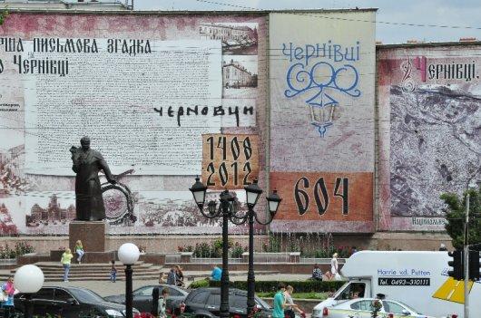 Що буде на панно за пам'ятником Шевченкові?