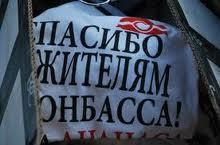 Друге місце у світі за рівнем смертності належить Україні