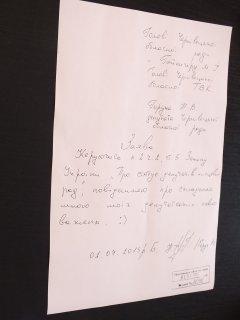 Горук більше не хоче бути депутатом Чернівецької обласної ради. Про його позицію до опозиції