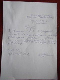 Бурбак про події в Задубрівці