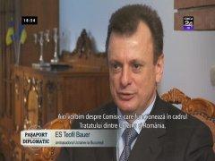 У Румунії просять безкоштовні візи для українців на 5 років, - румунські ЗМІ
