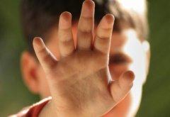 У Сокирянському районі зґвалтували хлопчика