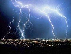 В Чернівцях оголосили штормове метеорологічне попередження
