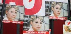 Біля Печерського суду - мітинг на підтримку Тимошенко