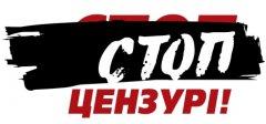 Рух «Стоп цензурі!» розцінює події, які розгорнулися у Чернівцях навколо телеканалу ТВА, як цензуру та тиск місцевої влади на альтернативне джерело інформації