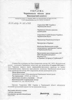 Підприємці Калинівського ринку завтра пікетуватимуть Чернівецьку міську раду