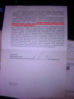 Зустріч представників адміністрації президента та підприємців Буковини 11 липня мала відбуватись без ЗМІ - такою була умова АП