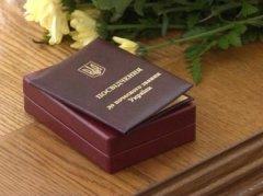 Кого на Буковині нагородив президент