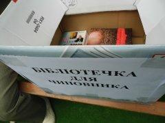 Чернівецькі журналісти і книги