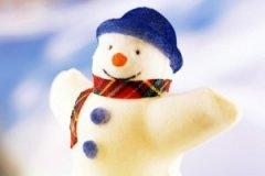 Вихідні дні на Новий рік і Різдво триватимуть з 1 по 7 січня 2014 року