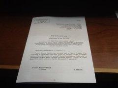 Верховна рада не хоче приймати постанову про мораторій на вирубку в лісах Карпатського регіону