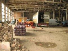 Завод у Чернівцях перероблять на ринок
