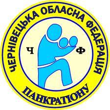 Буковинська команда з панкратіону здобула на чемпіонаті перемогу