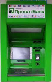ПриватБанк відкрив термінали самообслуговування клієнтам інших банків