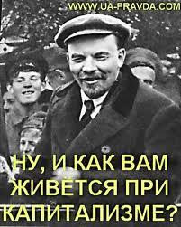 Чи вмруть з голоду народні депутати України