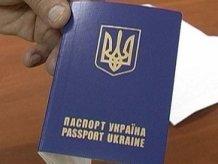 Чехія має намір лібералізувати візовий режим з Україною