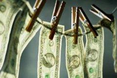 На Буковині викрито злочинну схему «відмивання» бюджетних коштів