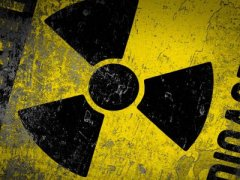 У Чернівцях знайшли 900 кілограмів отрутохімікатів