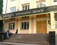 Щоб стати наймолодшим прокурором області в Україні, буковинському прокурору довелось дуже багато працювати