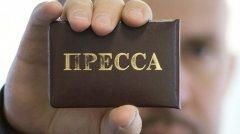 Журналістці з Чернівців погрожує місцевий олігарх