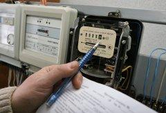 В Україні очікується подорожчання електроенергії для населення