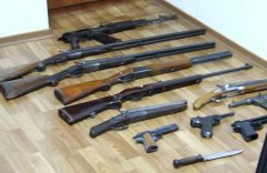Буковинців закликали роззброїтись з 1 по 30 листопада
