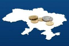 Держказначейство заблокувало понад 6 млрд грн коштів місцевих бюджетів