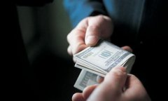 Інженер-технік Чернівецького міського БТІ погоріла на хабарі в 20 тисяч гривень