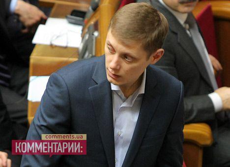 Трудові звитяги буковинських депутатів. Частина 4