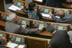 Трудові звитяги депутатів-партійців з Буковини. Частина 3