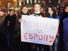 Близько півтисячі буковинців зібрались в Чернівцях на Євромайдані