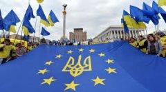 Створено оперативний штаб учасників Євромайдану в Києві