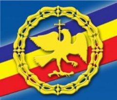 Національна небезпека! Румунія зазіхає на територіальну цілісність України