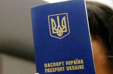 Від сьогодні закордонний паспорт можна отримати без довідки з військкомату