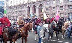 Козаки захищають Євромайдан