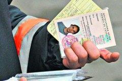Верховна Рада має намір  знизити статус водійського посвідчення