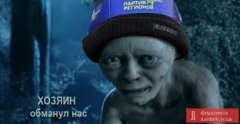 Учасники «антимайдану» протестують: їм не заплатили
