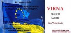 """Принципова позиція. Народне об'єднання """"Майдан"""" сьогодні в VIRNA Розмова Наживо"""