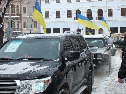Чернівецькі автомайданівці проти Михайлішина