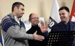 Лідери опозиції оголосили вимоги Майдану та залишили Погоджувальну раду