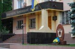 """Через три роки Буковинська прокуратура дослухалася до """"ЧАСу"""""""
